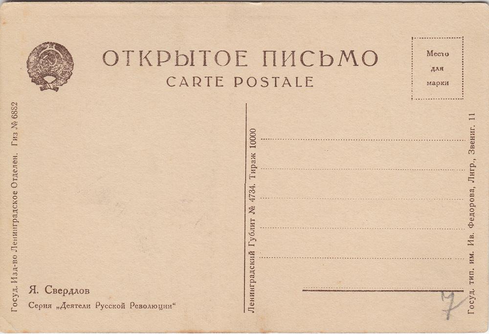 RUS_00402_002