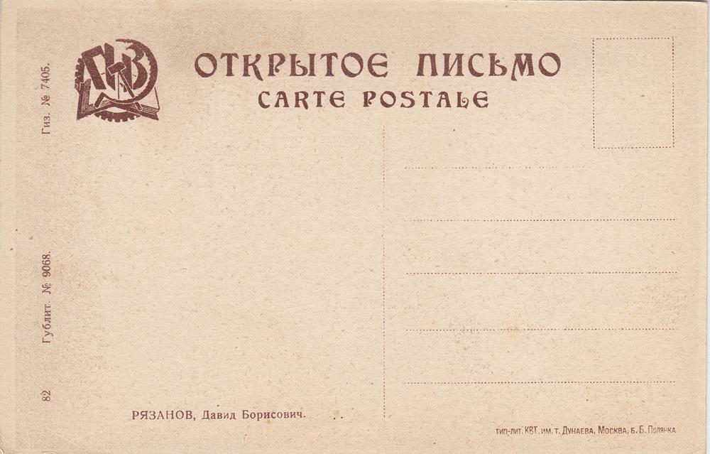 RUS_00404_002