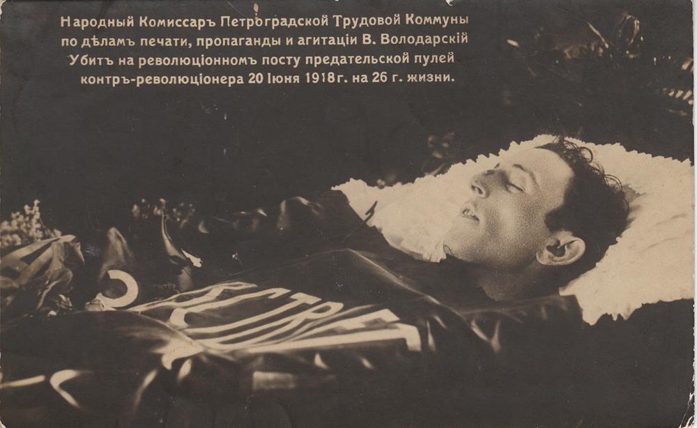 RUS_00417_001