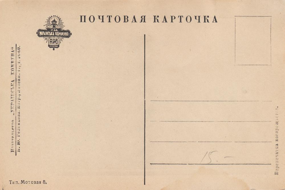 RUS_00445_002