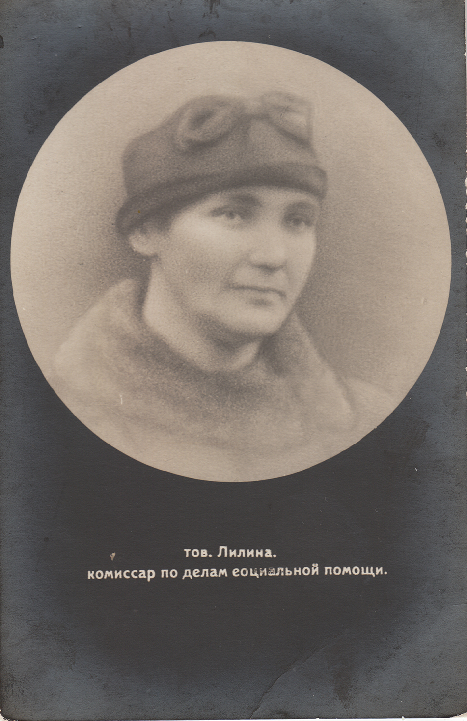 RUS_00449_001