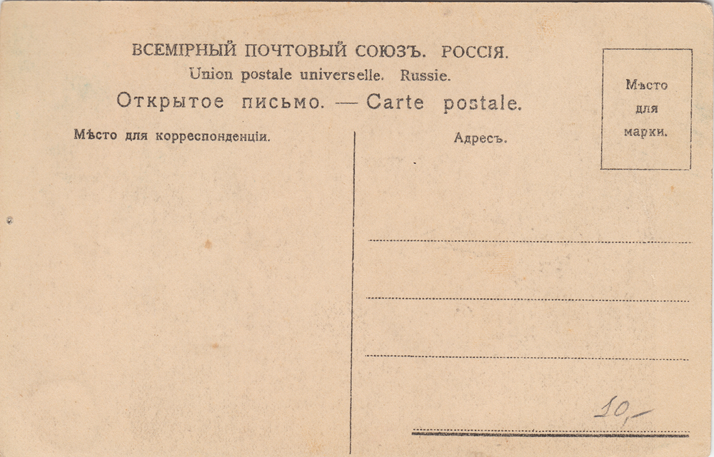 RUS_00461_002