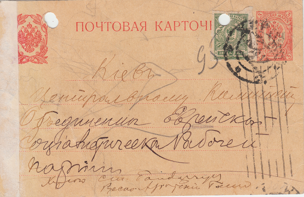 RUS_01494_001