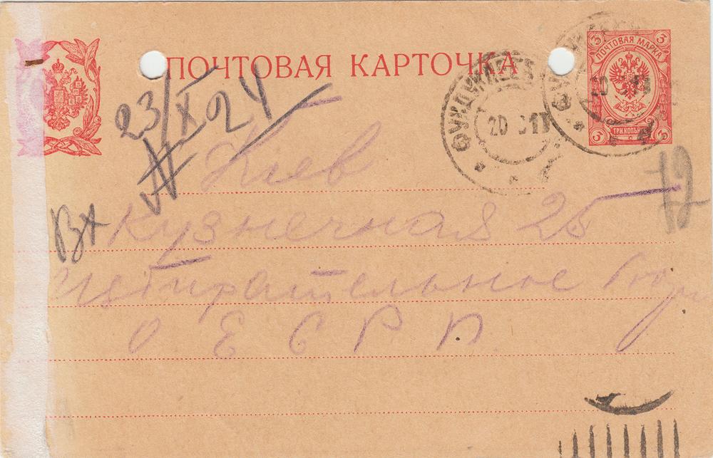 RUS_01502_001