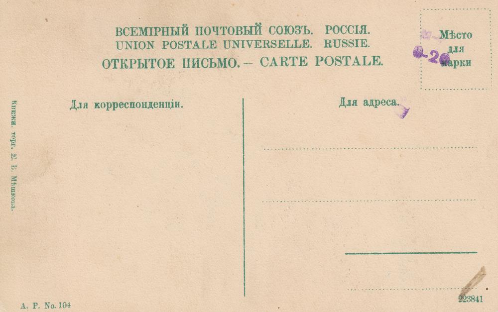 RUS_00252_002