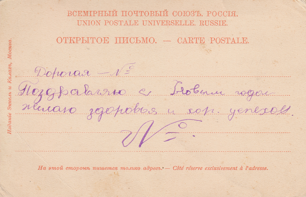 RUS_00002_002