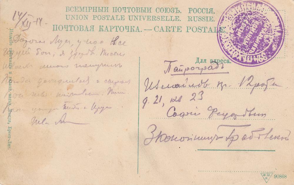 RUS_00004_002