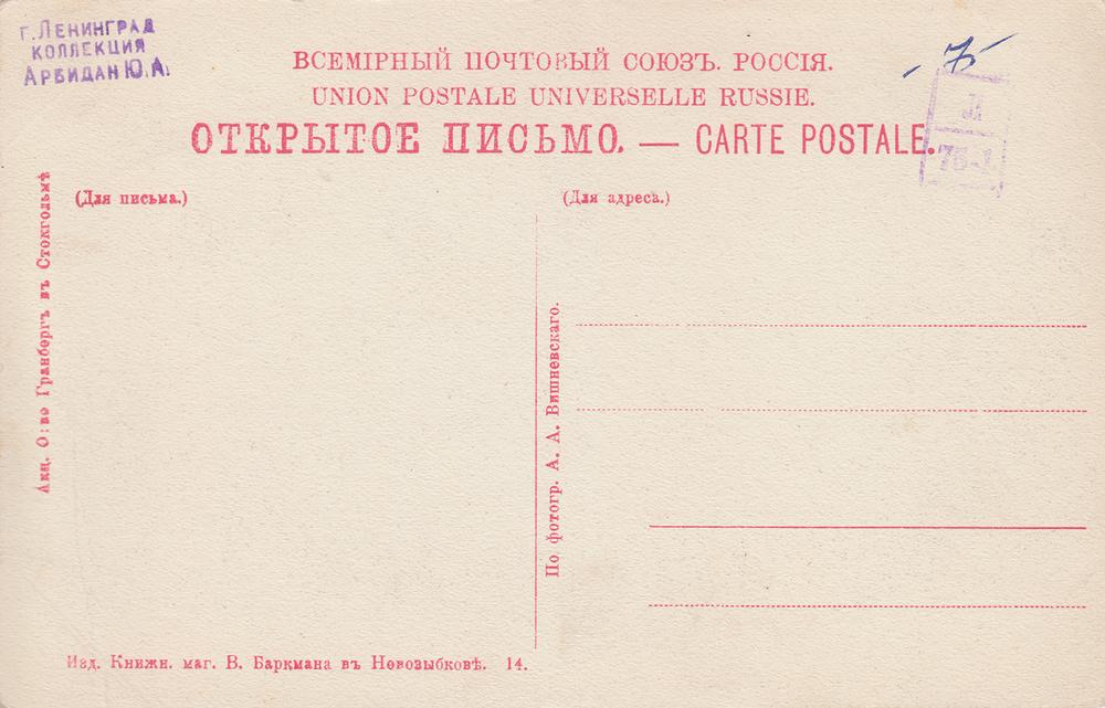 RUS_00028_002
