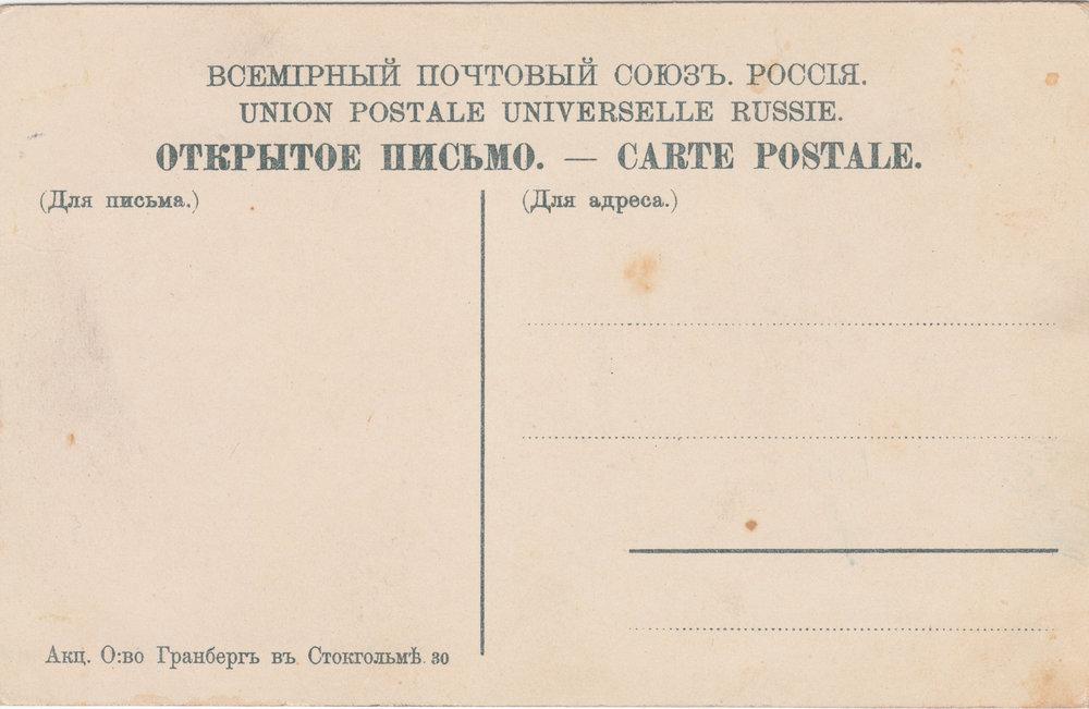 RUS_01368_002