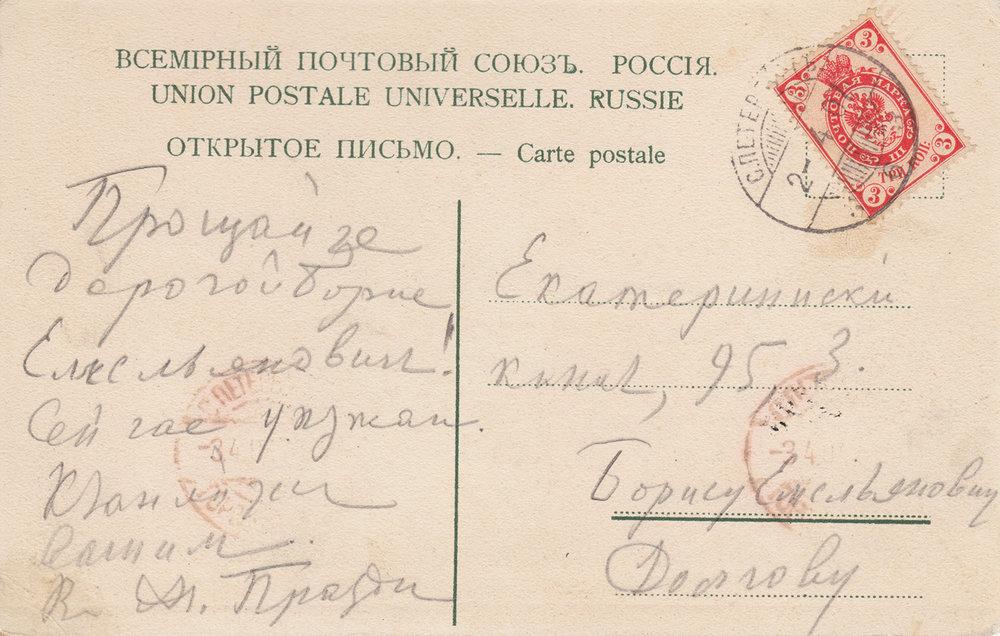 RUS_00006_002