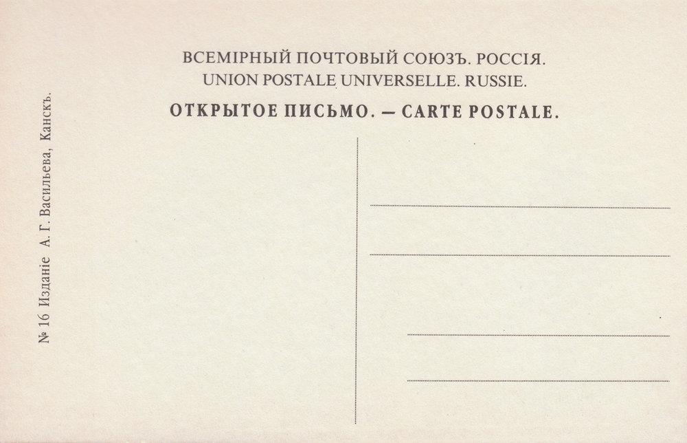 RUS_00013_002