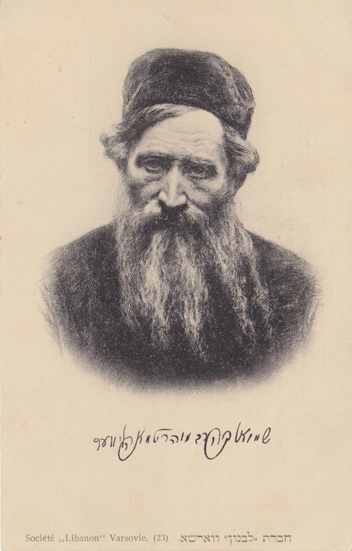 PALE_1906_001