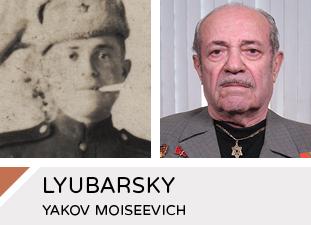 LA_LYUBARSKY_MENU.jpg
