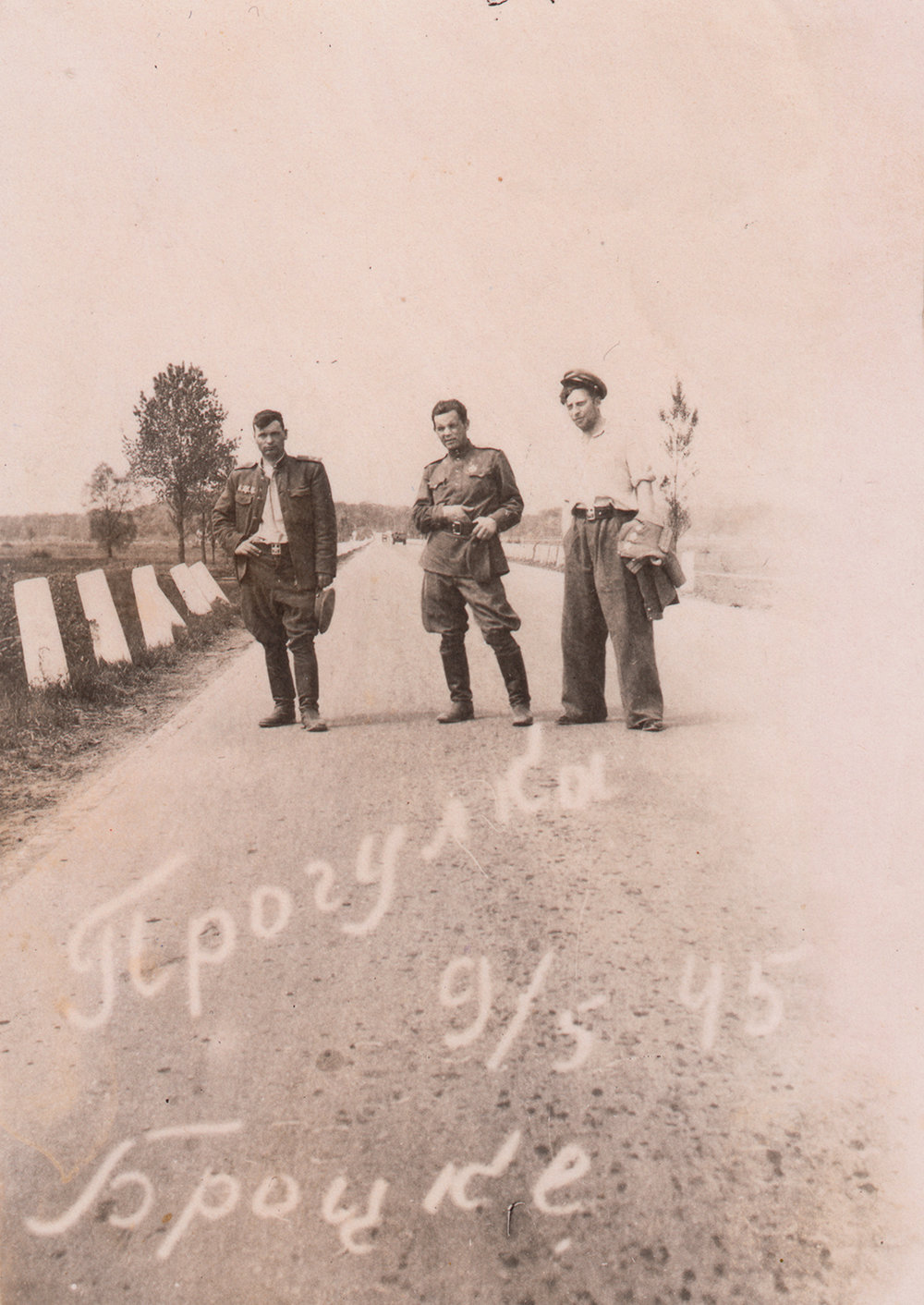 "Photograph made on Victory Day. Inscription on the front: ""A stroll. May 9, 1945."""