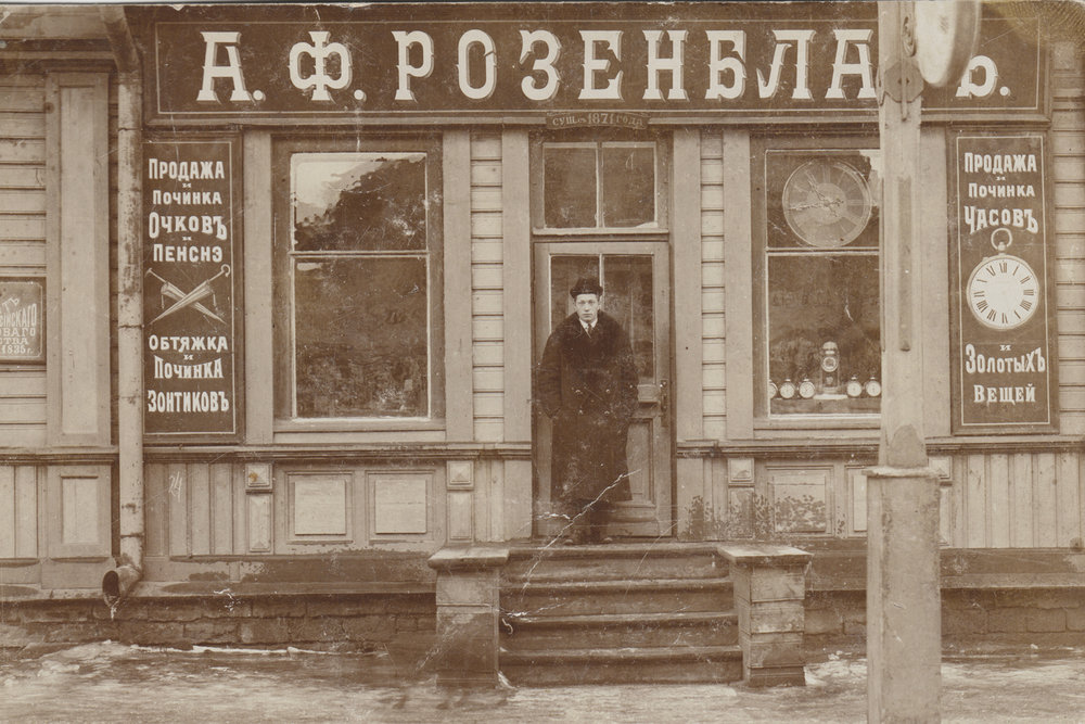 """Photo of merchant in front of his shop, """"A. F. Rozenblat."""" 1913"""