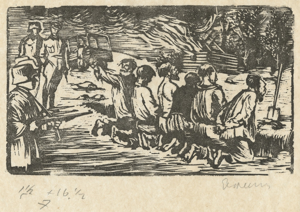 Eugene Kogan illustration of German soldiers killing Russian peasants.