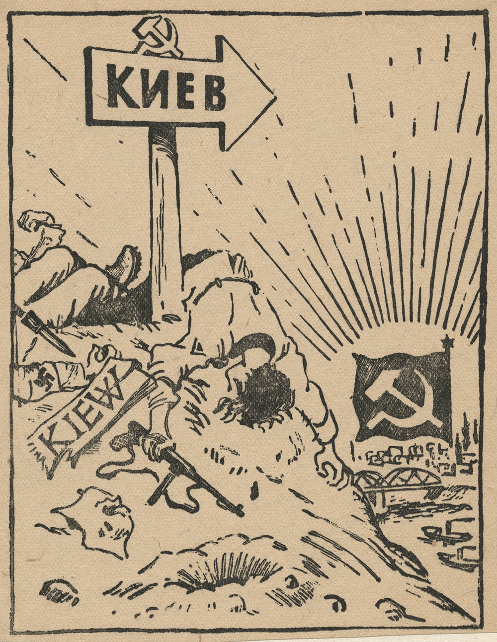 Eugene Kogan illustration. Warning German WWII troops that Kiev is under Soviet control. ca. 1941-1945