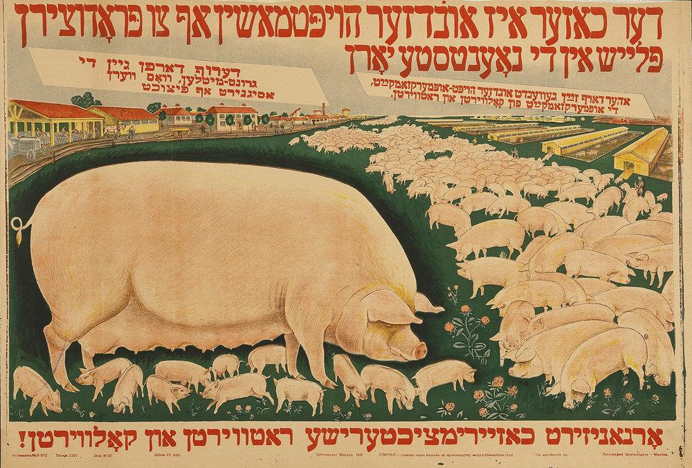 """Soviet Propaganda Poster: """"The Pig."""" 1931"""