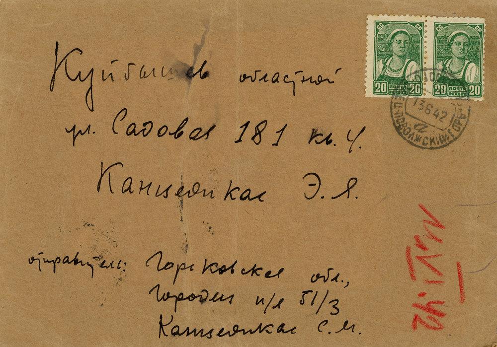 Kantsedikas letter: Solomon to Sheva: 1942-06-11