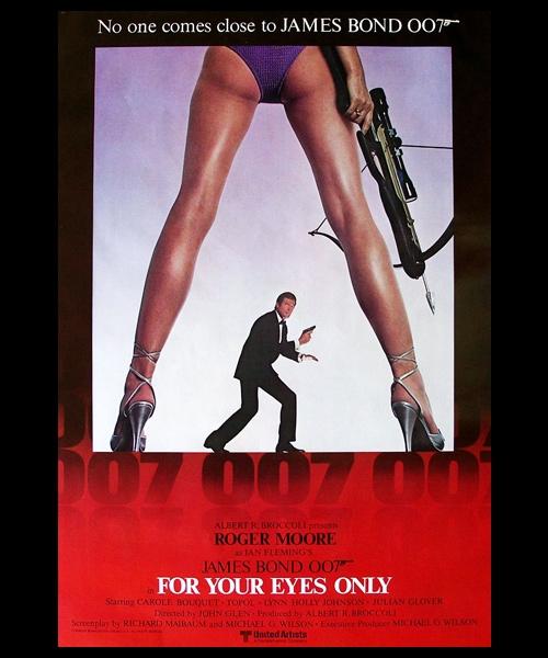 """El concepto de """"piernas"""" en la recaudación de taquilla, está enfocado en un sentido más metafórico de lo que expresa este afiche."""