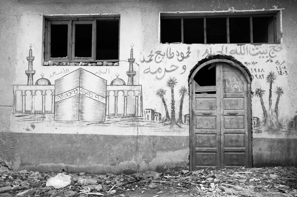 090100_DSC3780-Luxor-Village.jpg