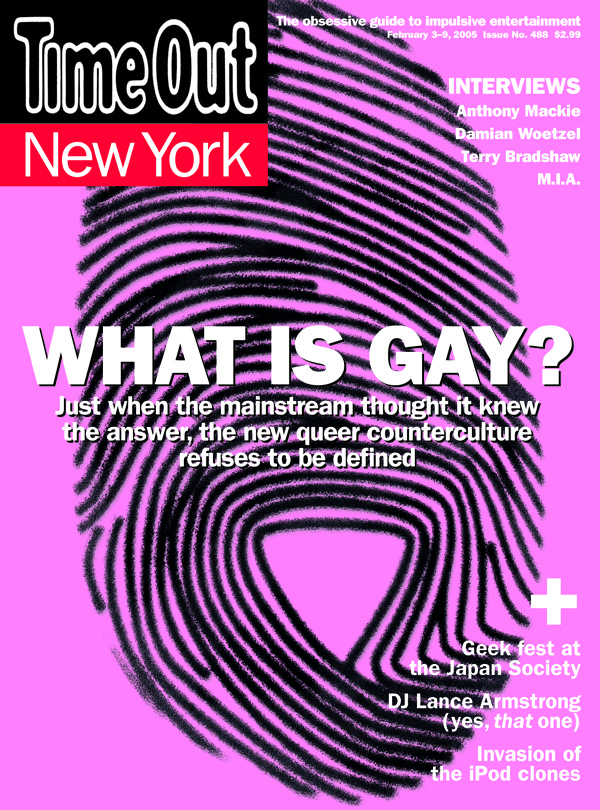 488.cov.Gay.jpg