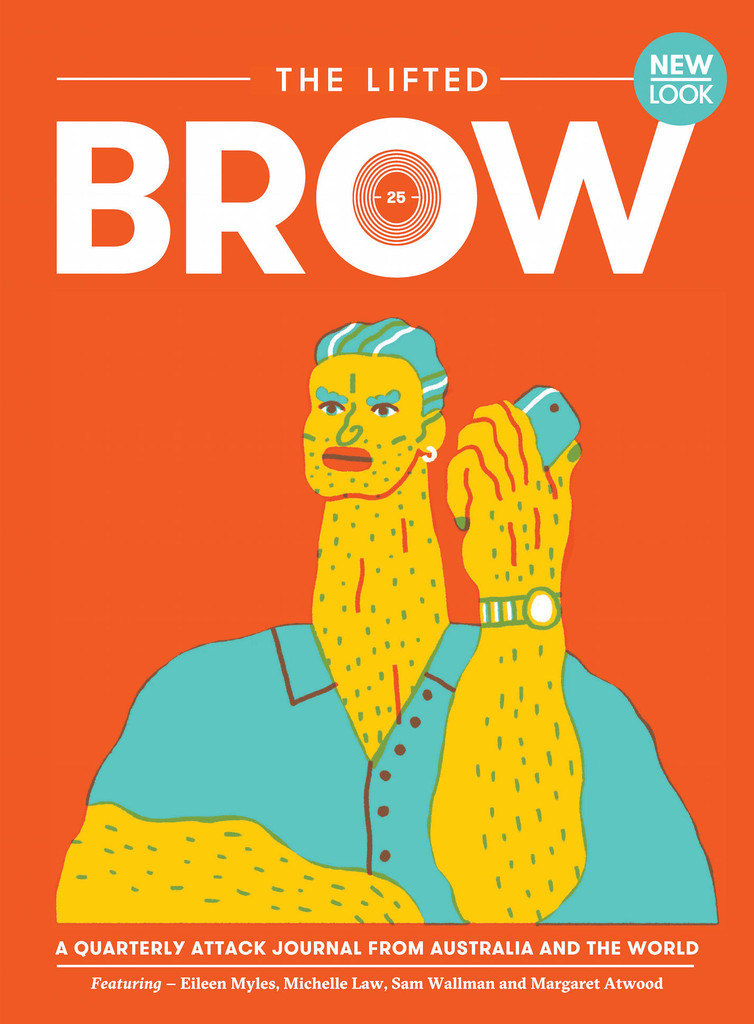 The Lifted Brow 25.jpg