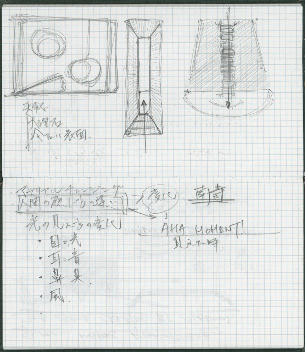img523.jpg
