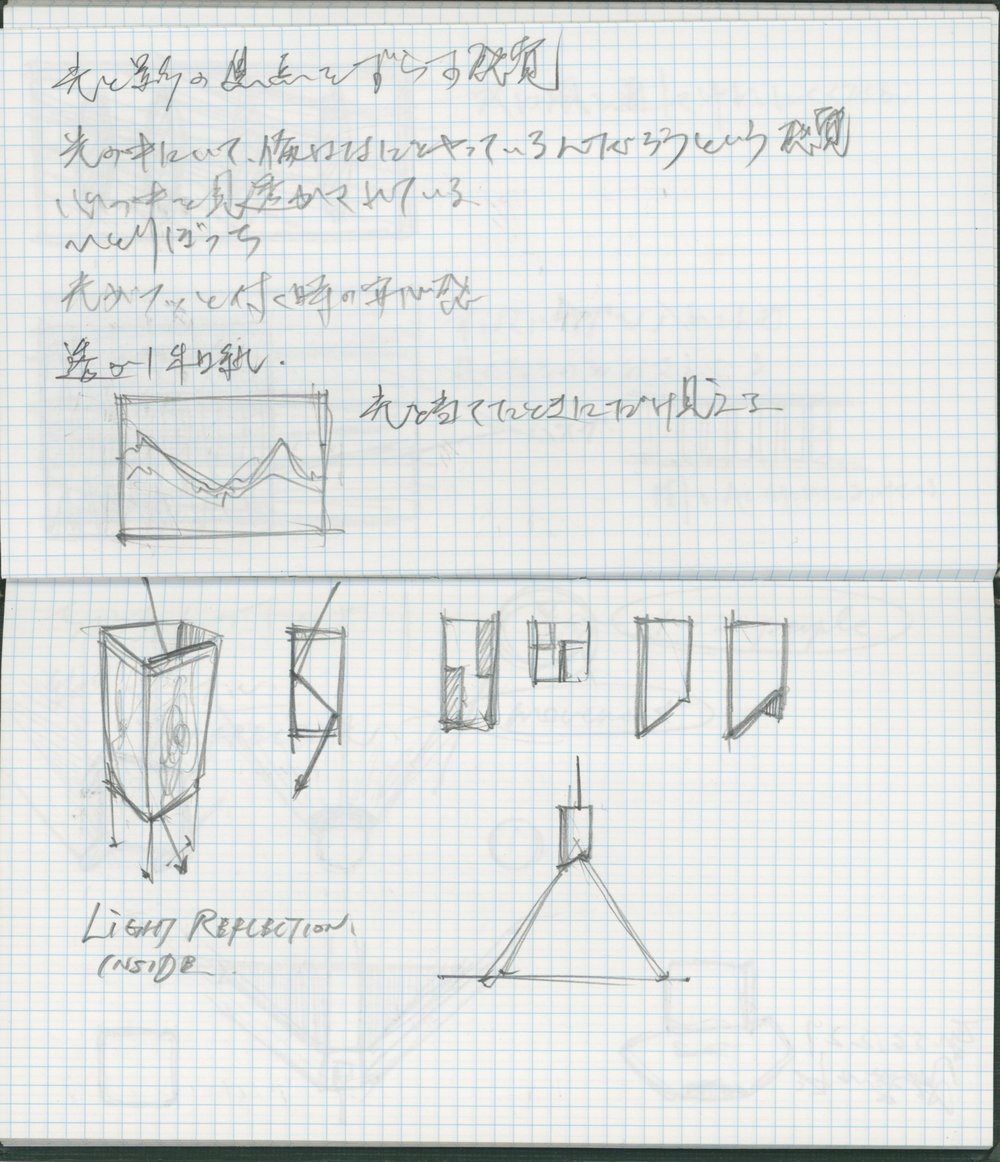 img527.jpg