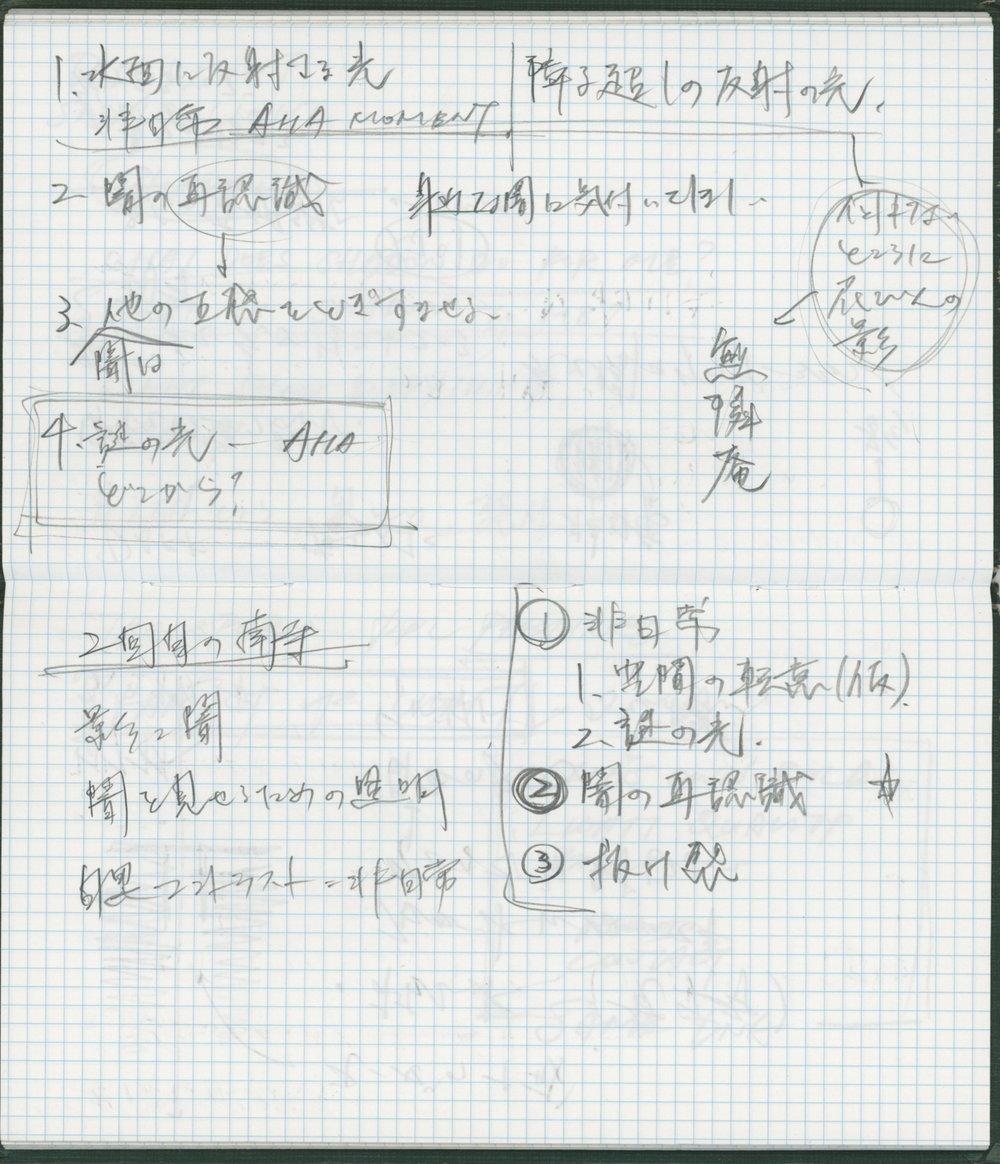 img537.jpg
