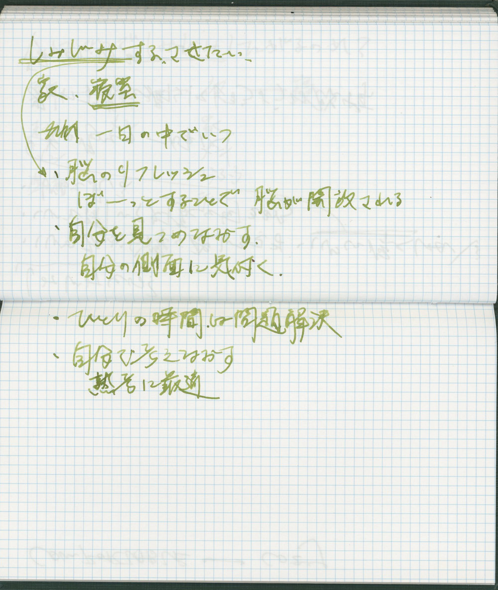 img593.jpg