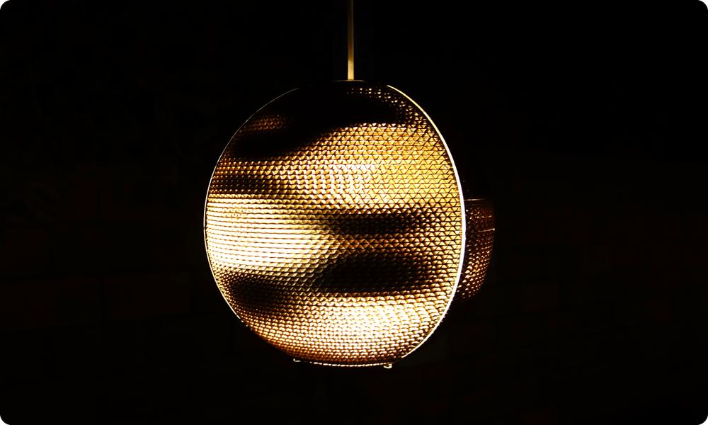 Vanish - Pattern Changing Pendant Light