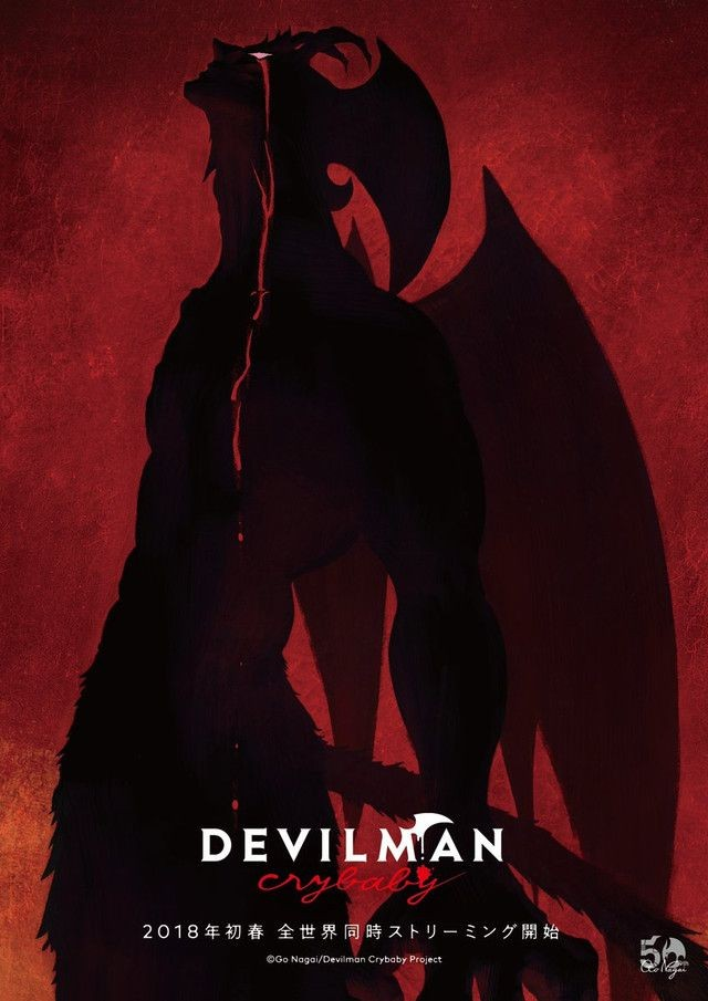 Devilman Crybaby - A Rambeling thought