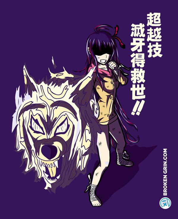 Black God Pop Art - Featuring Kuro and wolf shaped blast