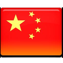 if_China-Flag_32194.png