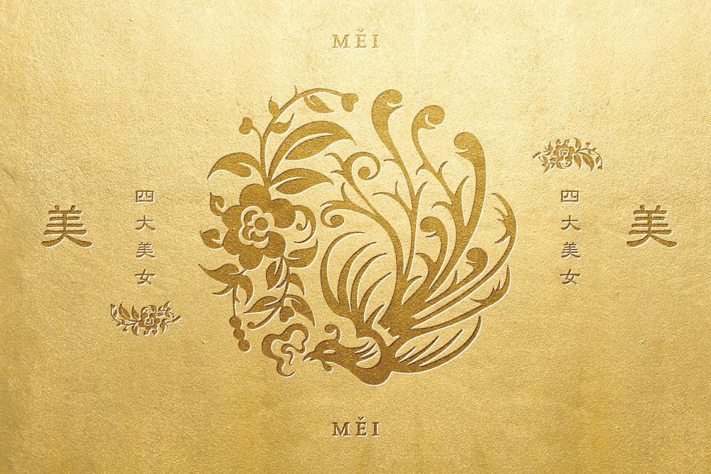 Mei_brand-01.jpg