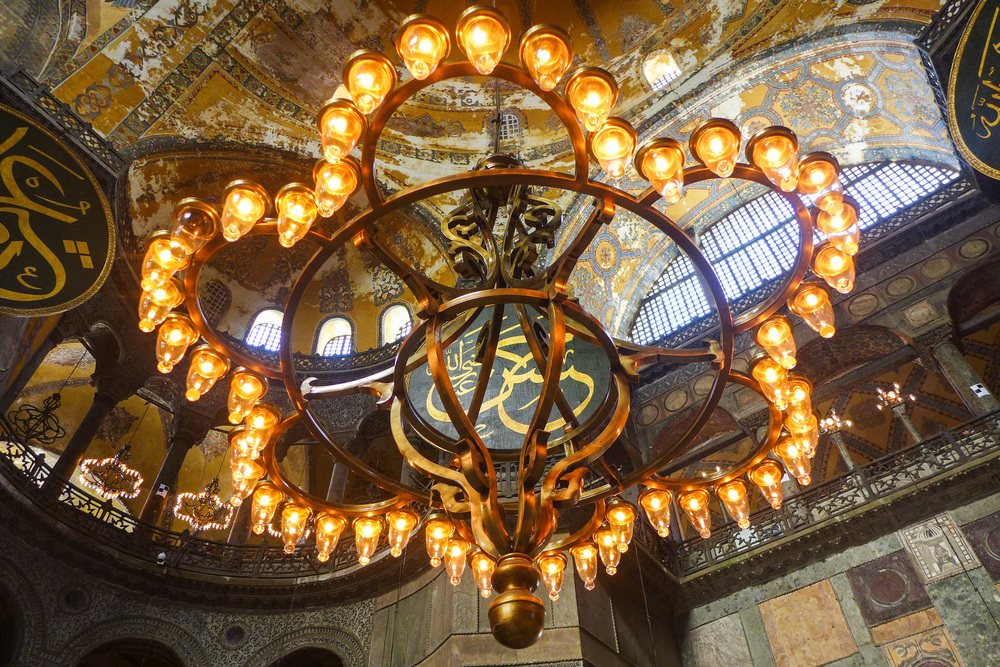 Istanbul foster adventure checking out the imposing chandeliers overhead aloadofball Images