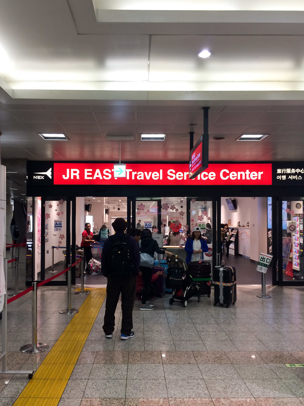 JR East Office (Narita Terminal 2)