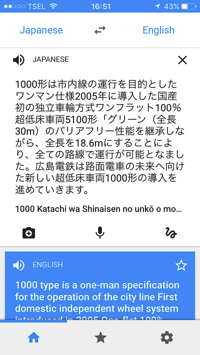 Google Translate 6