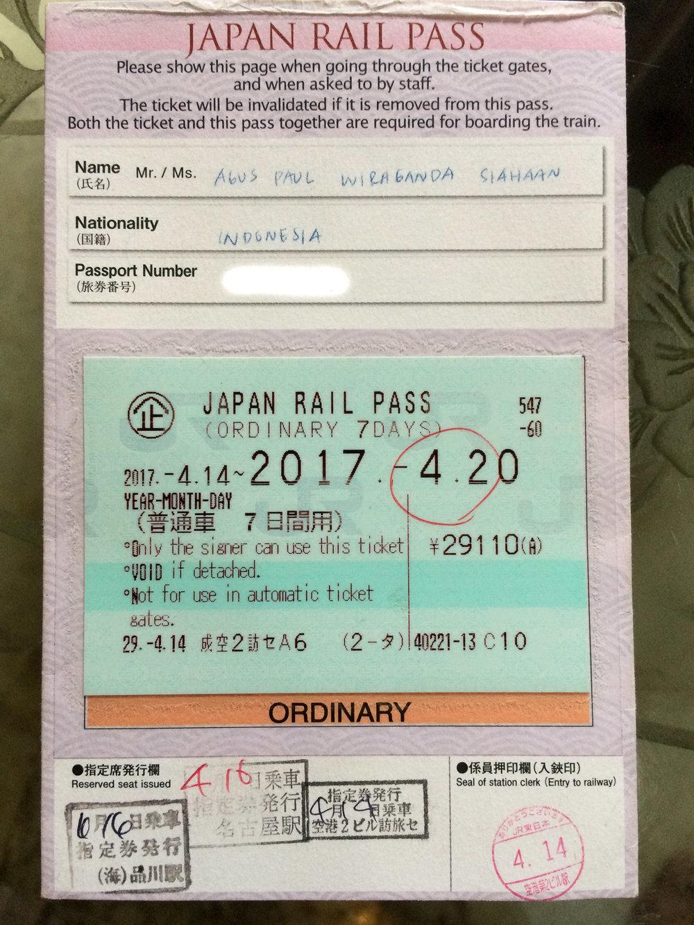 JR Pass (Back)