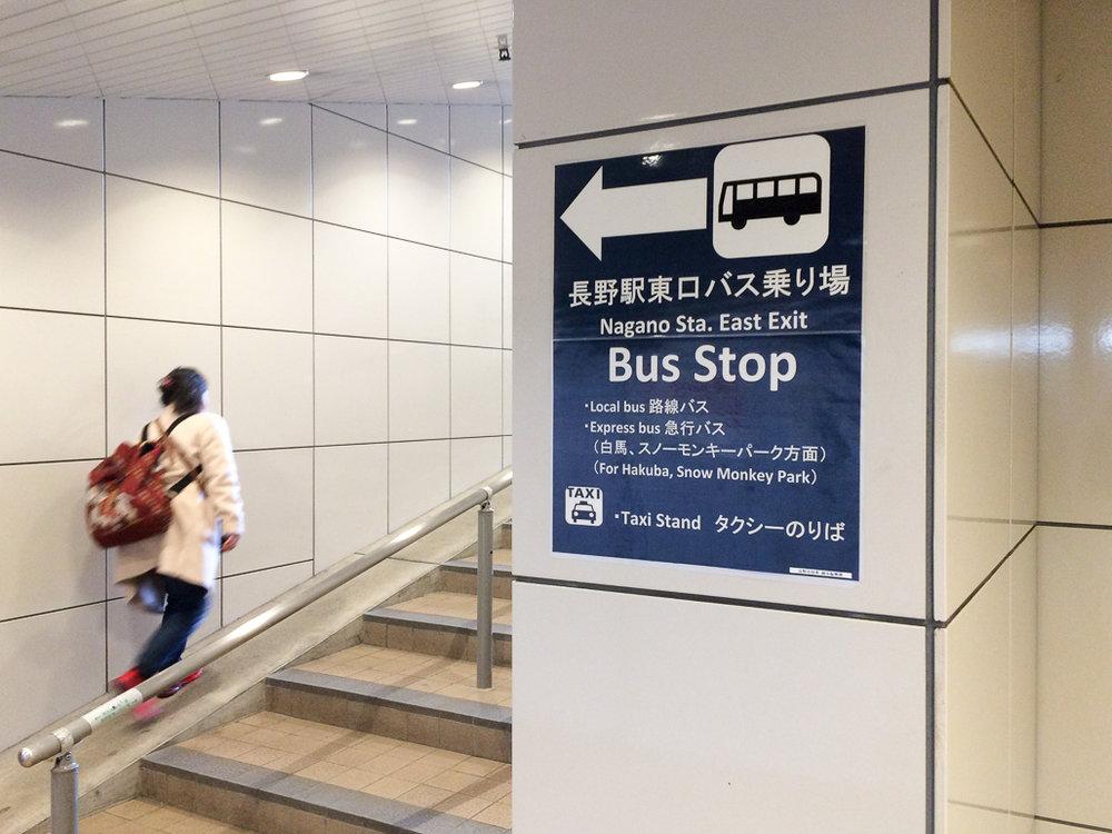 Foto 2 - Tangga Menuju Nagaden Express Bus Stop