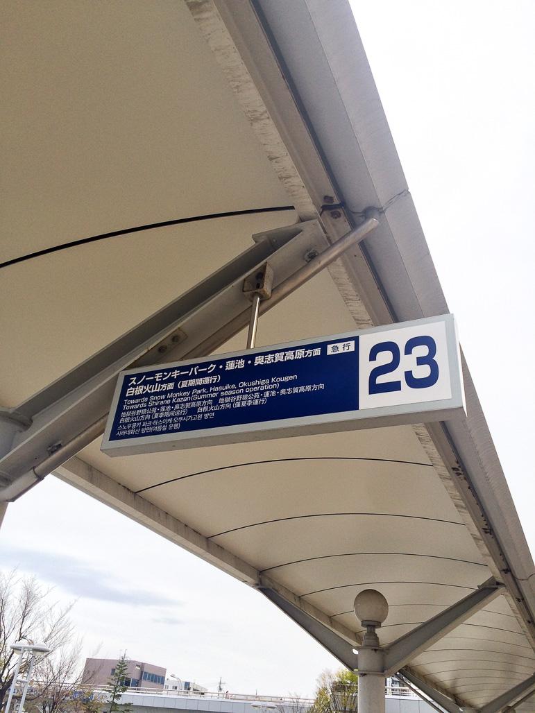 Foto 3 - Bus Stop No. 23