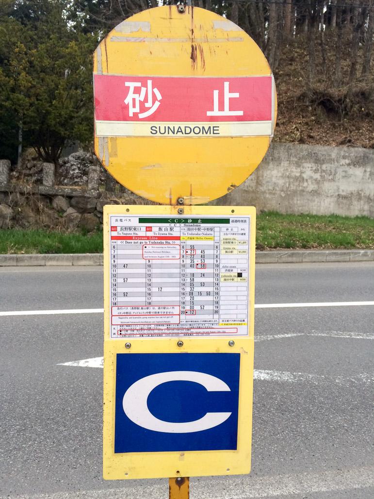 Foto 4 - Sunadome Bus Stop