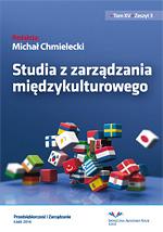 studia z zarządzania międzykulturowego okłądka.jpg