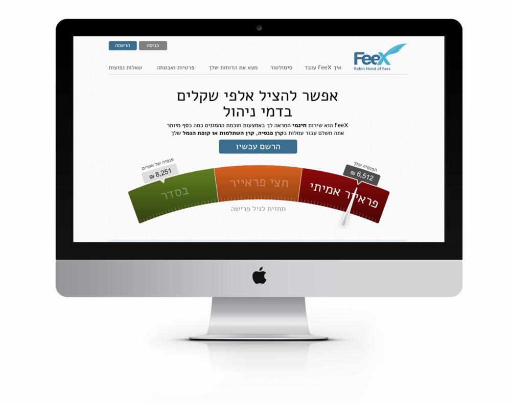 FeeX - UX + Design