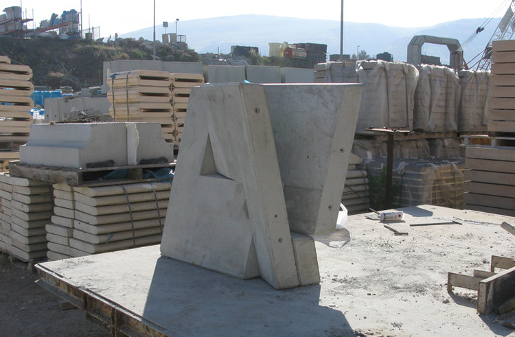 QuaDror-concrete-block.jpg