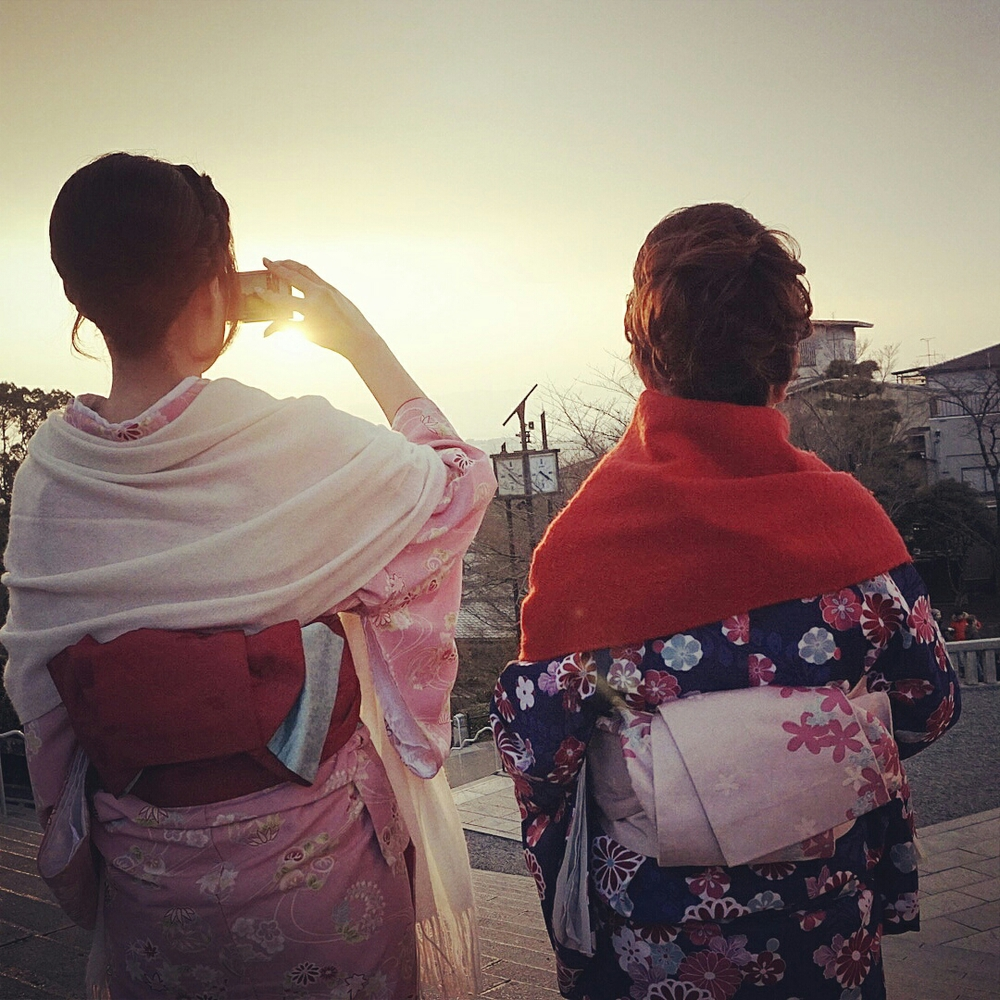 watching the sun set over Kyoto
