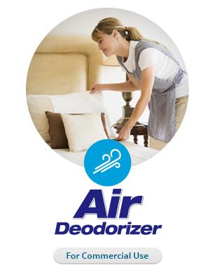air-home-new.jpg