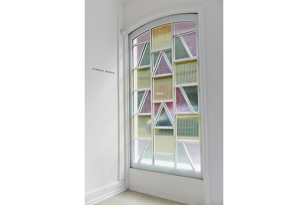 3 Current Window - Amy Gwatkin.jpg