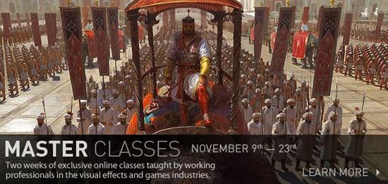 master_classes